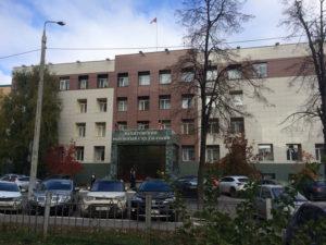 Здание Вахитовского районного суда г. Казани